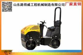 路得威压路机RWYL42BC小型驾驶式手扶式压路机厂家供应液压光轮振动压路机终身保修**