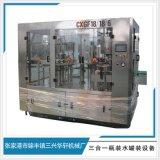 【饮料机械】全自动饮料机械 多功能饮料灌装机械