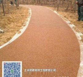 北京透水地坪混凝土地坪彩色藝術砼路面材料人行道工廠膠結料直銷