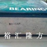 高清实拍 KOYO HI-CAP ST3368-1 圆锥滚子轴承 33*68*20mm 原装