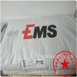 PA12/瑞士EMS/TR55/耐油尼龙/高透明/耐高温尼龙12
