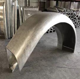 广东铝建材厂家加工定制超宽大弧形双曲面异型铝单板