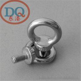 304不锈钢吊环螺丝钉/螺栓 DIN580 M/m3/4/5/6/8/10/12/14/16/20