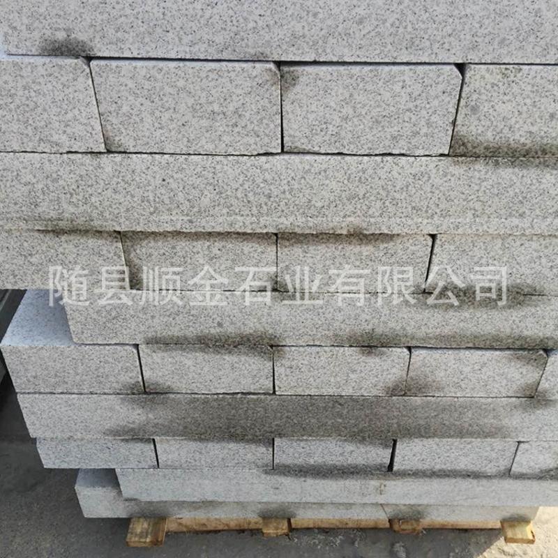 专业生产 文化砖条路侧石 环保花岗岩大板条石 价格划算
