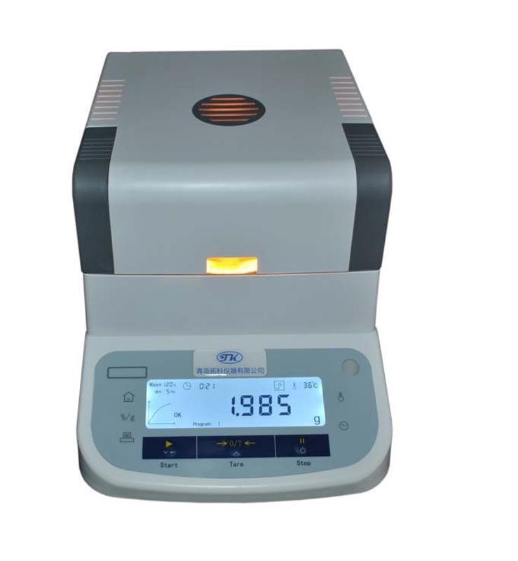 供应全美国原装进口卤素水分仪MS205