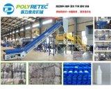 HDPE塑料回收再生破碎清洗流水线设备