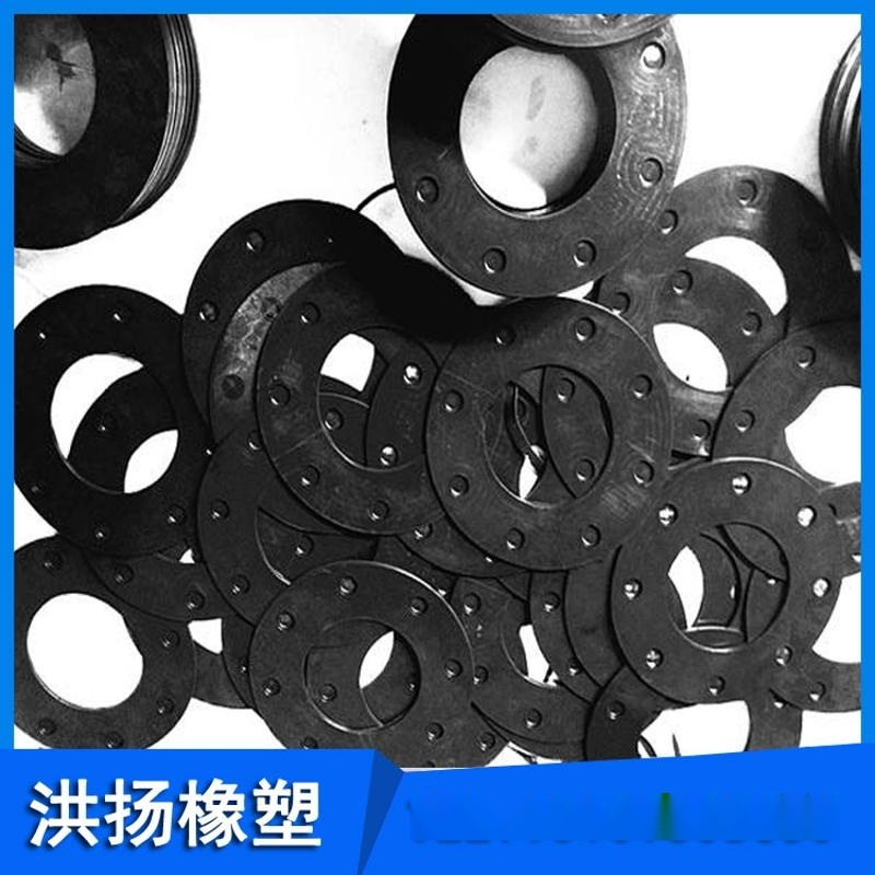 耐油橡胶密封垫片 耐酸碱氟胶垫 三元乙丙橡胶减震垫