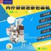 实地生产薏仁芡实袋泡茶包装机台灣蜜桃乌龙袋泡茶包装机械设备
