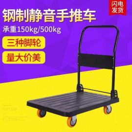 鐵制靜音手推車/工地倉庫搬運車/平板工具車