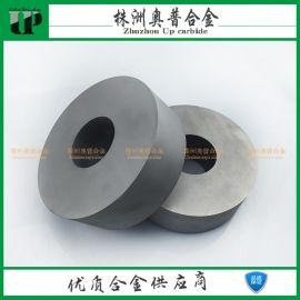 YG15钨钢合金圆环 硬质合金密封圈