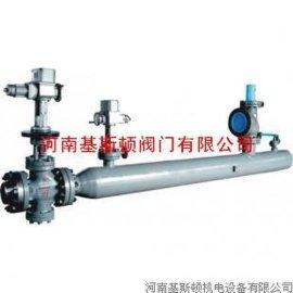 分体式减温减压装置_分体式减温减压器厂家