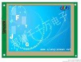 5.6寸彩色液晶显示器(QQD64480S056)