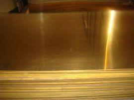 H59黄铜板棒
