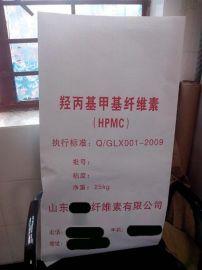 安徽顺科纤维素专用25kg牛皮纸袋