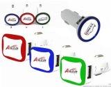 2013新款ASIAD 2.1a雙USB車載充電器