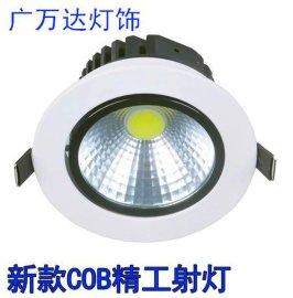 LED射灯**COB射灯铝材外壳3w天花灯