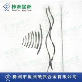 硬质合金螺旋长条,焊接铰刀铣刀用的钨钢长条