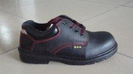 安全鞋 劳保鞋 工作鞋 防护鞋 作业防护用品 足部防护用品 安全鞋厂家
