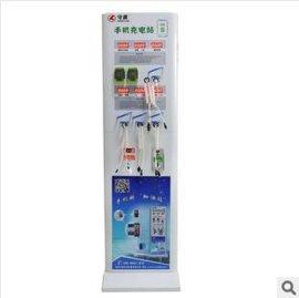 守源立式智能手机快速充电站,手机加油站应急充电