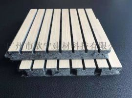 陶铝板厂家 长沙A级礼堂陶铝吸音板