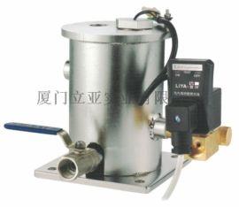 LIYA-Ⅲ液位式节能型排水器,零气损耗排水器