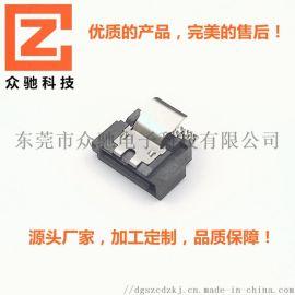 SATA7P铆压 焊线 带弹片 母头 连接器
