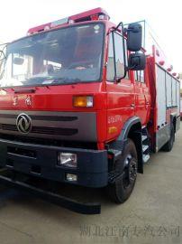 6吨水罐消防车,东风  水罐消防车地址