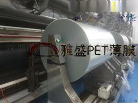 供应耐高温PET膜_透明聚酯薄膜