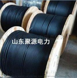 泰安ADSS光缆优质商品价格光缆厂家常年优惠销售