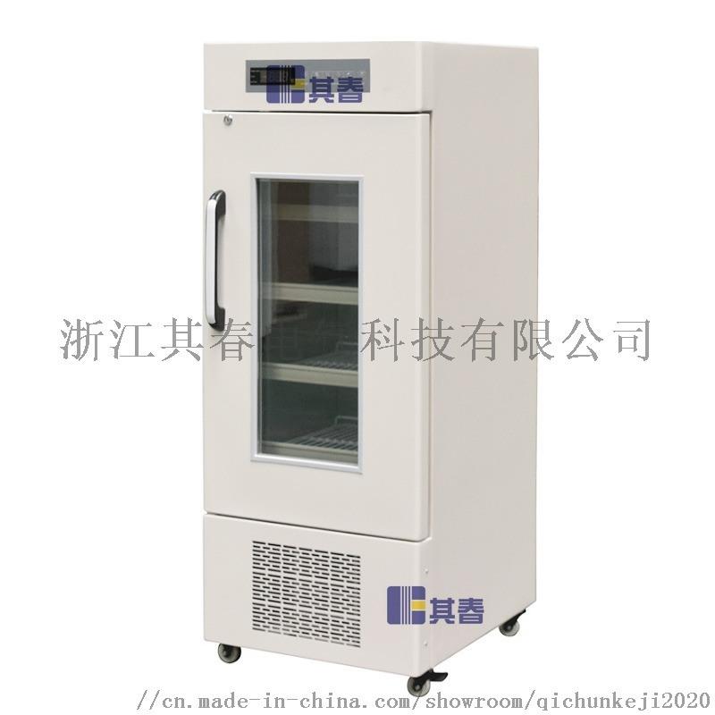 4度恆溫BL-130CH冷藏實驗室用防爆冰箱
