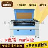 智普ZP-1390鐳射雕刻機水晶字竹簡鐳射雕刻機