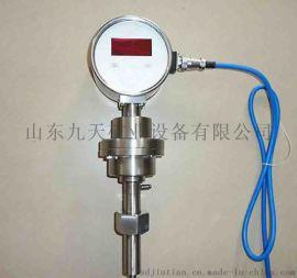 GTH500一氧化碳传感器  高精度