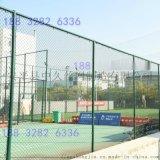 体育场地运动场地围网学校围栏护栏防护网篮球场围网