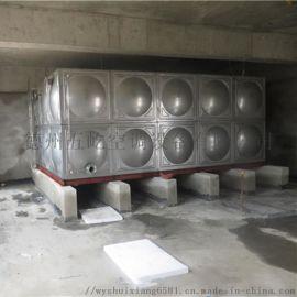 304不锈钢储水水箱_五屹不锈钢水箱