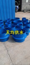哈尔滨DN125钢性防水套管欢迎选购