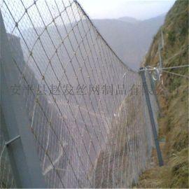sns柔性被动防护网公路缆索护栏拦石网生产商