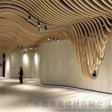 仁康医院外墙U型铝方通 型材铝方管厂家定制