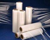 吉林防靜電纏繞膜、吉林托盤纏繞機專用拉伸纏繞膜