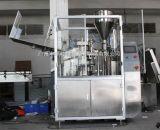 【厂家直销】HTF-01 全自动复合软管灌装封尾机+塑管、铝塑复合管灌装封尾