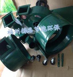 福州扬名厂家直销上海福州泉州天津河北南京车间除尘吸尘设备