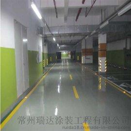 无锡环氧停车场地坪价格 江阴环氧地坪厂家哪家好 瑞达地坪还您美丽的地面 ruida105停车场地坪
