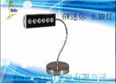 LED水族灯6W
