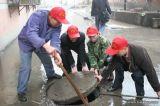 惠州清理化粪池13316348099如何做好清理化粪池安保措施