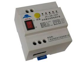 单相自动重合漏电保护闸开关(防雷型)