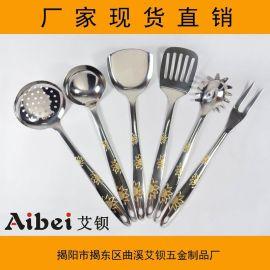 不锈钢连柄厨具,铲勺