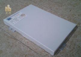 弧形铝单板 包柱铝单板