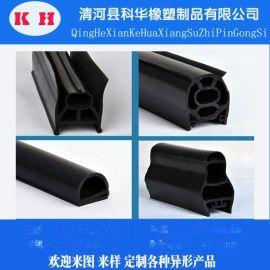 供应 机箱机柜密封条 PVC机械密封条 橡胶密封条机械