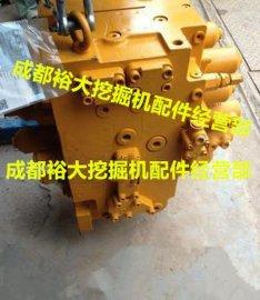三一285C-8挖掘机分配阀