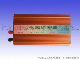 北京晶星威尔电子技术有限公司48V修正波逆变器