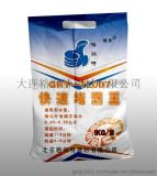 Ps-2013聚合物輕質保溫砂漿